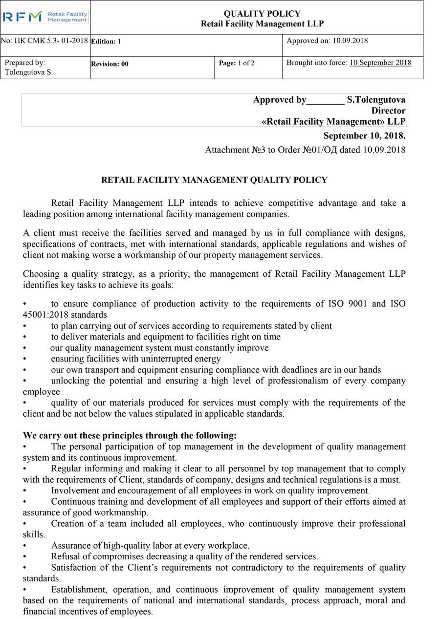 ПК-СМК-5-3--01-2018_Политика-в-области-качества_EN-1